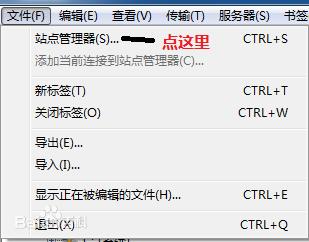 FileZilla-3.7.3