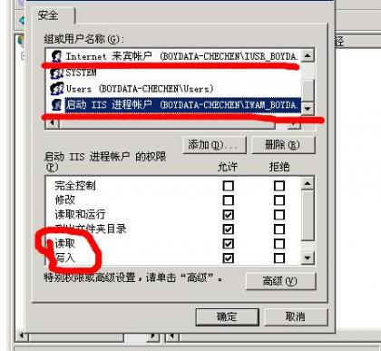 Failed to execute request because the App-Domain could not be created. Error: 0x8007000e 存储空间不足,无法完成