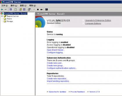 在 windows搭建 SVN版本控制器