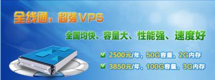 云服务器或vps系统盘扩容-云主机centos系统分区扩容