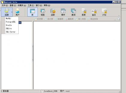 好用的MYSQL中文管理工具