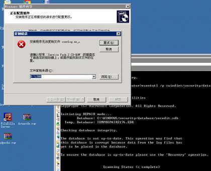 windows server2003 无法 安装IIS  安装程序无法复制 convlog.ex_