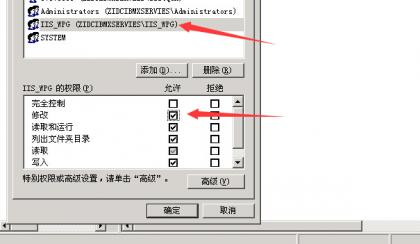 关于Failed to execute request because the App-Domain could not be created. Error: 0x80070005 拒绝访问。 解决