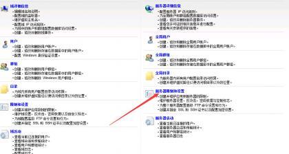 关于serv-u 10.3 设置pasv 端口限制
