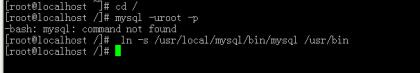 关于-bash: mysql: command not found