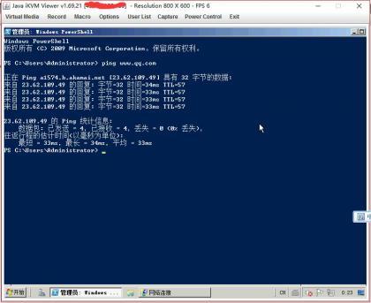 利用IPMI远程维护控制服务器