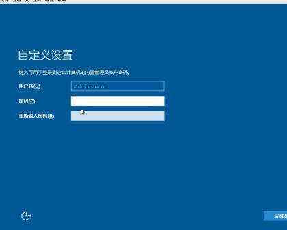 WINDOWS SERVER2016 系统镜像下载