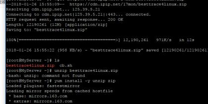 再linux系统下测试路由教材   使用besttrace