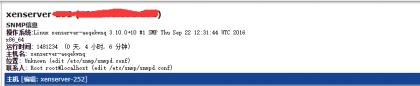 XENSERVER开启SNMP  CACTI 监控