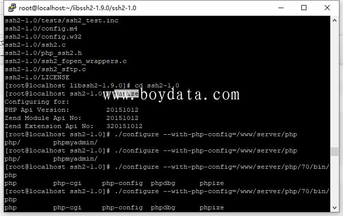 Centos7环境PHP扩展支持php-ssh2模块