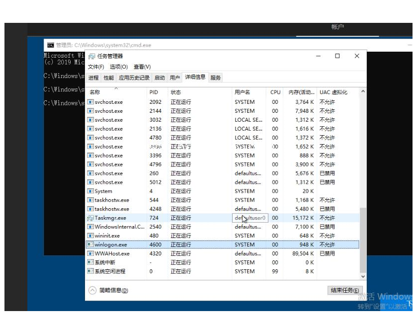 windows7 windows10安装过程中跳过创建用户直接使用administrator