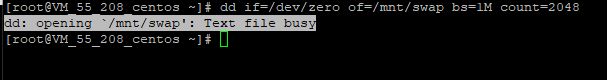 dd: opening `/mnt/swap': Text file busy 错误