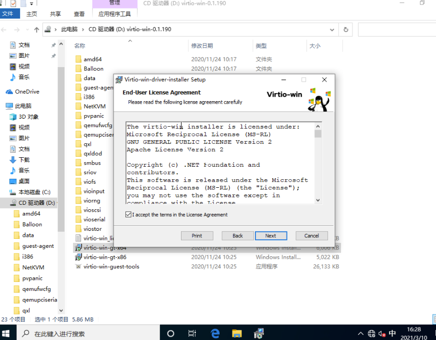 proxmox 制作win10模板安装Virtio驱动
