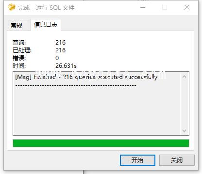 [Err] 2006 - MySQL server has gone away 解决办法